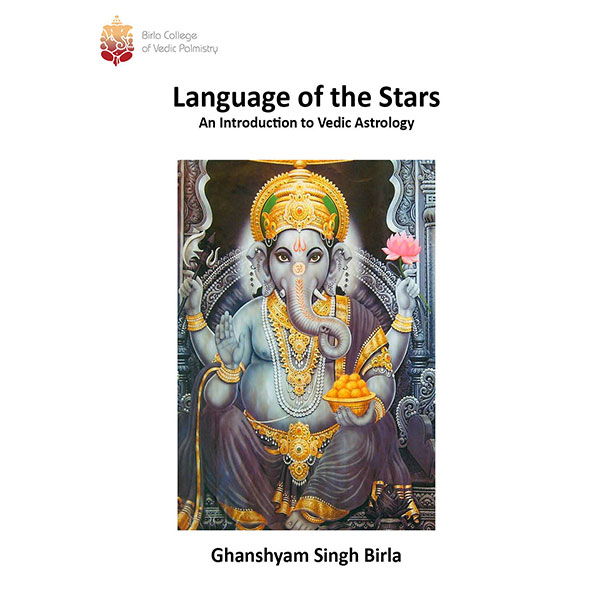 Astrology Ebook Indian